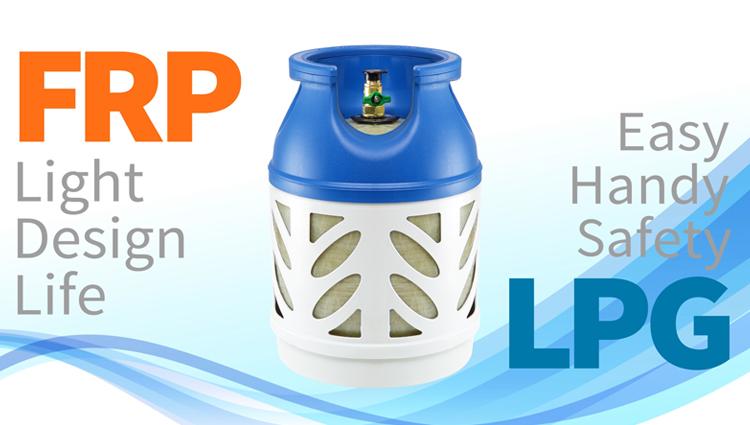 次世代LPガス容器「PLACOMPO」 プロモーションムービー