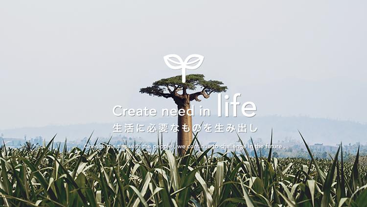 株式会社Baobab コーポレイトサイト制作