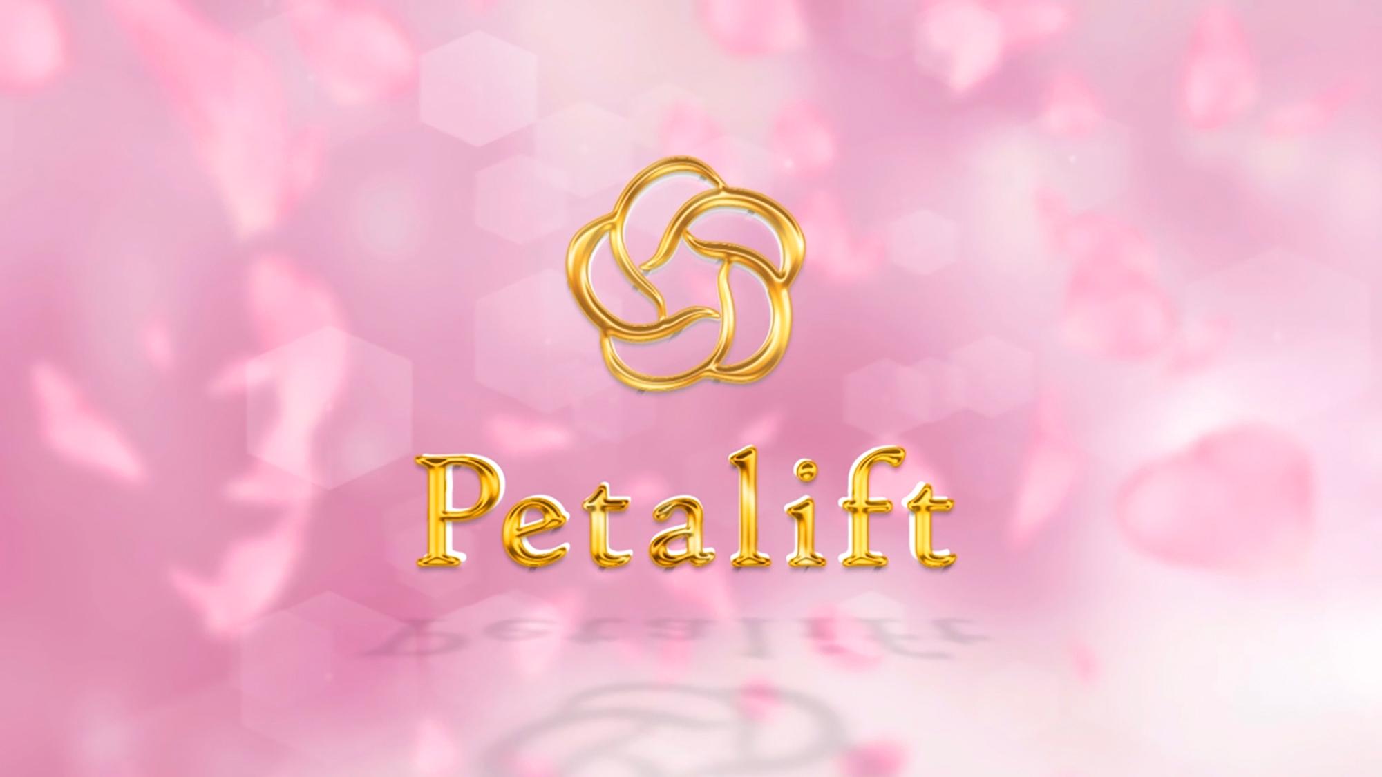 3D電動ケアローラー「Petalift」 プロモーションムービー