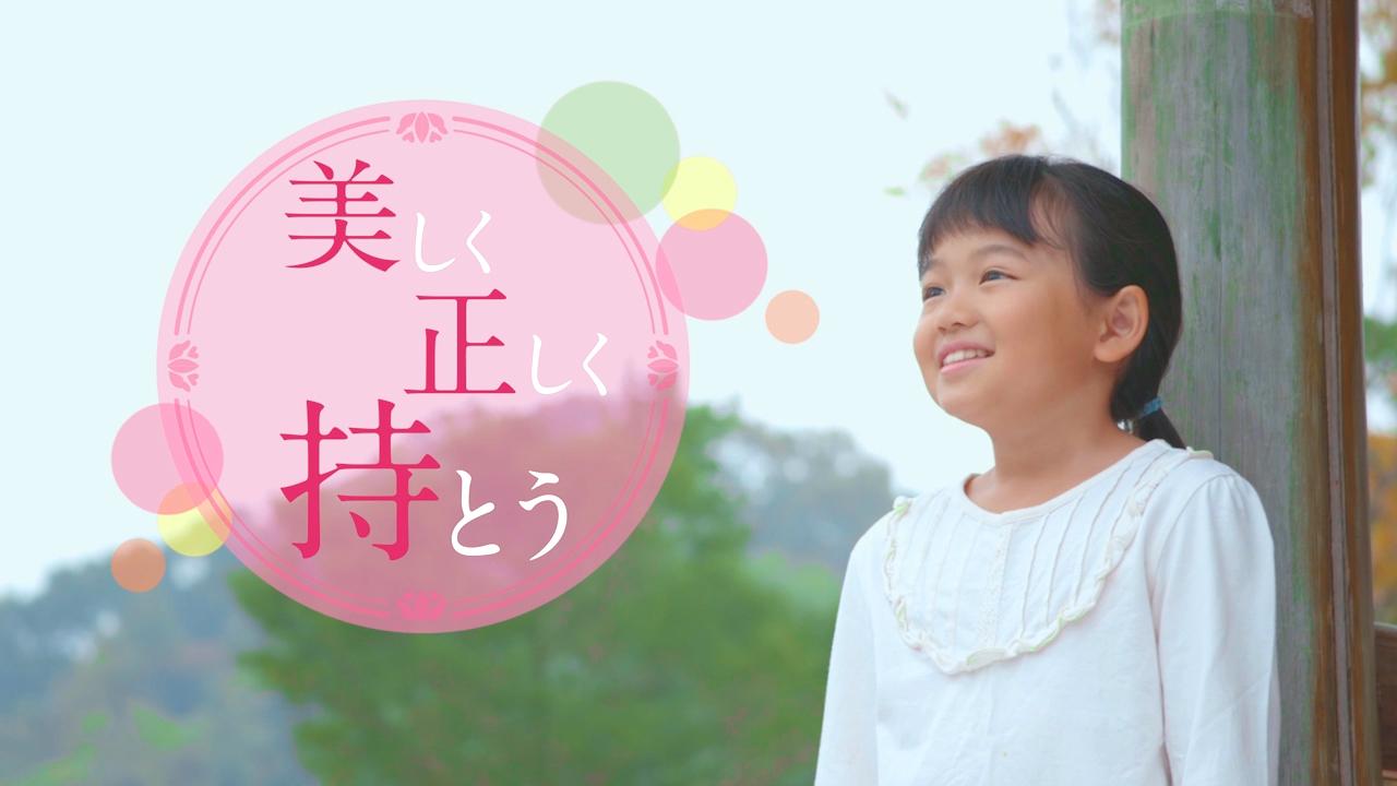 美文字キッズWEB-CMムービー