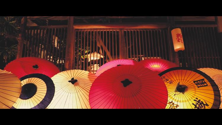 賀城園 コンセプトムービー
