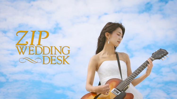 ZIP WEDDING DESK プロモーションムービー