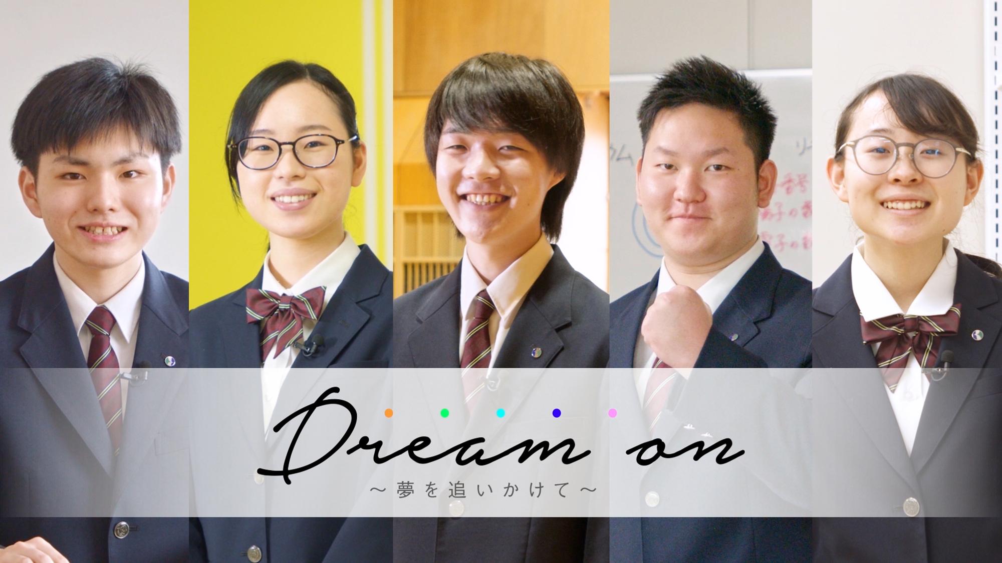 啓晴高等学校 学校PRムービー