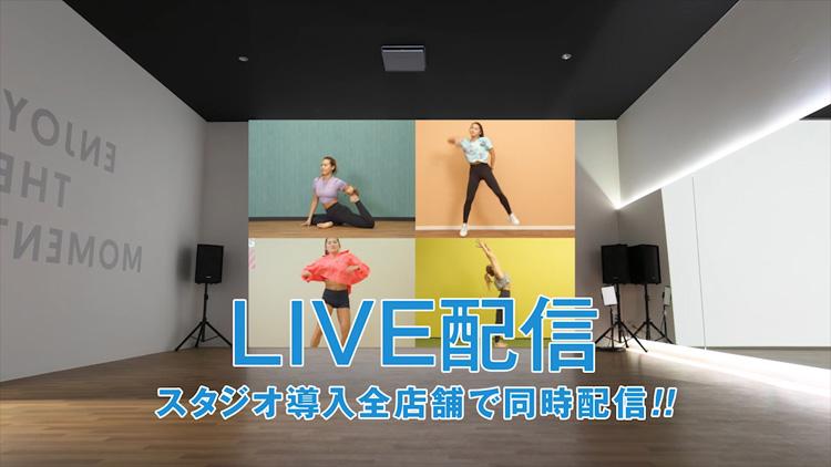 フィットイージー株式会社 TV-CMムービー(感染症対策施設編)