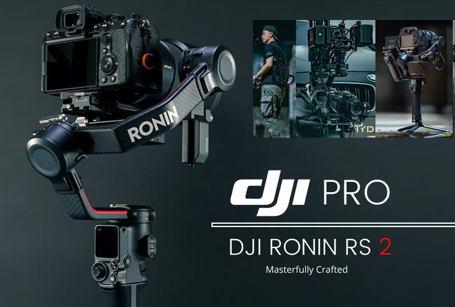 RONIN RS2導入